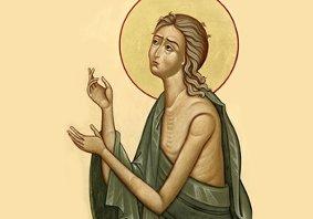 Cтояння Марії Єгипетської