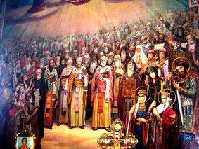 День Всіх Святих