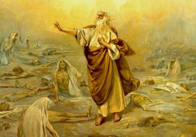 Ієзекіїль – пророк надії