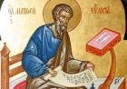 Апостол Матфій