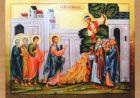 Неділя про Закхея: проповідь