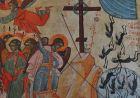 Святий Архангел Михаїл в українському іконописі