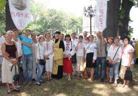 Святкування Дня Хрещення України в Києві (відео)