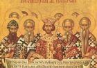 Неділя святих отців I Вселенського Собору