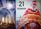 """о.Віктор Маринчак: """"Ми лишаємось нездоланними"""" (відео)"""