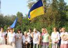 """Молитва за єдність Українського Православ""""я"""