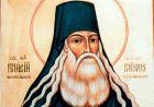 Преподобний Паїсій Величковський