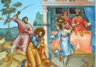 Усікновення глави чесного пророка, Предтечі й Хрестителя Господнього Іоанна