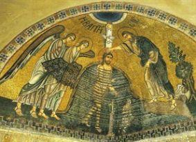 Слово святого Іоанна Золотоустого на свято Богоявлення Господнього