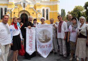 Участь у Всеукраїнській ході до Дня Хрещення Русі-України: анонс (відео)