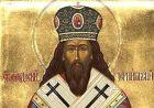 Святитель Феодосій Чернігівський
