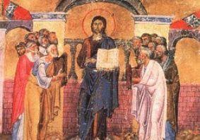 14 вересня ― початок Церковного року