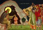 Преподобний Стиліан Пафлагонський: святий заступник і вихователь дітей