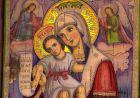 """Ікона Божої Матері """"Достойно є"""" (""""Милуюча"""")"""