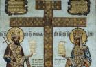Святі рівноапостольні Костянтин та Олена