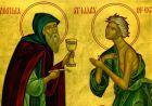 Неділя 5-та Великого Посту. Прп. Марії Єгипетської