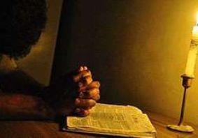 Читаємо Псалтир разом